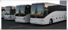 Автобуси под наем - Омуртаг Транс